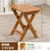 折疊凳子便攜式家用實木戶外椅換鞋凳小板凳馬扎塑料省空間QM『艾麗花園』