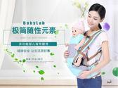 寶寶腰凳夏季純棉透氣背帶GZG850【每日三C】