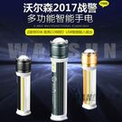 手電筒戶外強光可充電超亮防水5000多功...
