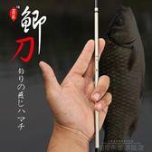 釣魚竿 日本進口碳素鯽魚竿手竿超細超輕37調釣魚竿台釣魚竿5.4米魚桿漁具  DF 科技旗艦店