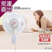 永用牌 台製安靜型10吋單拉掛壁扇/電風扇/涼風扇FC-210【免運直出】