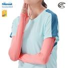 ADISI NICE COOL吸濕涼爽透氣抗UV袖套(拇指洞) AS21025【珍珠粉】/ 城市綠洲(UPF50+、涼感、防曬)