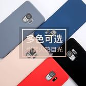 三星 S8 S9 Plus 手機殼 保護殼 液態矽膠保護套 手機套 矽膠軟殼 超薄全包防摔殼 S9Plus S8+ S9+