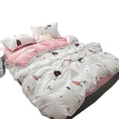 黑五好物節裸睡水洗棉四件套床單被套1.8m床上用品單人床學生被子宿舍三件套百搭潮品