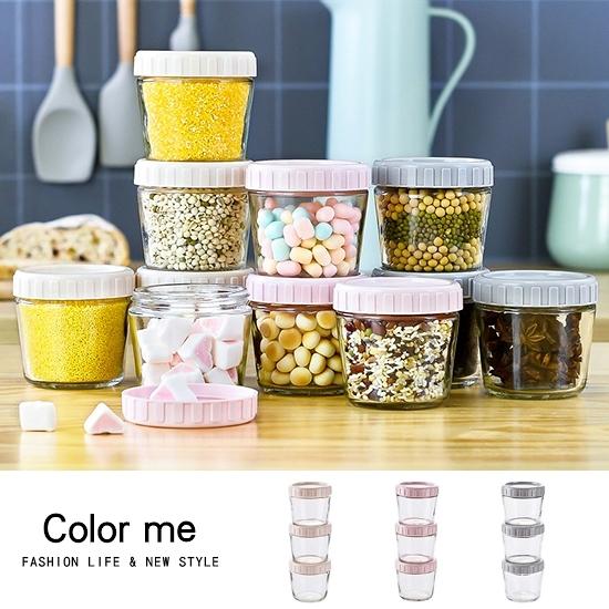 收納罐 奶粉罐 密封罐 可疊加 儲物罐 積木式玻璃密封罐(3入) 【T044】color me 旗艦店