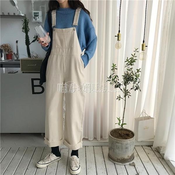 牛仔吊帶褲女韓版寬鬆學生減齡網紅百搭森女可愛高腰顯瘦九分闊腿 喵小姐