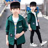 男童外套春秋款中大童兒童中長款洋氣風衣春裝新款版潮童裝 至簡元素