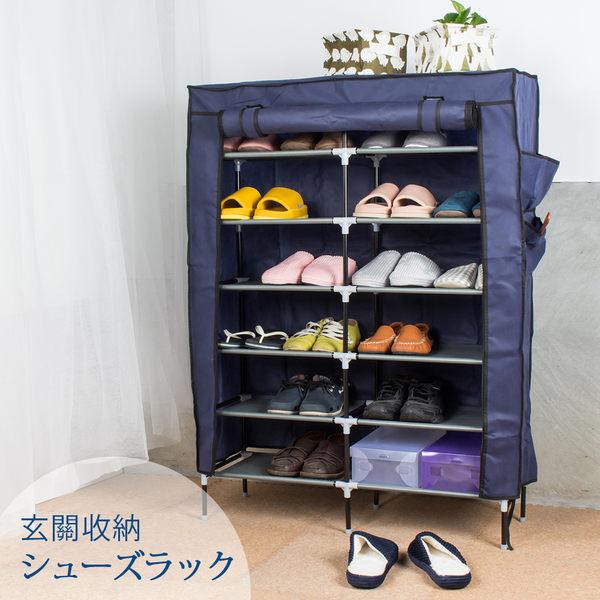 鞋架 鞋櫃 雙排單門組合鞋架 DIY鞋櫃 DIY鞋架【A030】