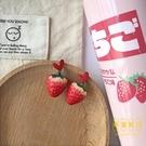 草莓耳墜耳環韓國氣質水果耳釘耳夾耳飾女【輕奢時代】