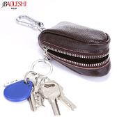 鑰匙包男 鎖匙包 男士鑰匙包 女 汽車鑰匙包零錢包女  薔薇時尚
