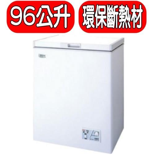 SANLUX台灣三洋【SCF-96T】96L 冷凍櫃