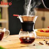 手衝咖啡壺套裝不鏽鋼濾網玻璃分享壺家用滴漏式過濾杯一體壺 一件免運