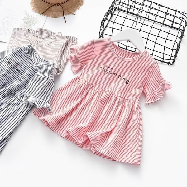 女童短袖t恤夏裝嬰兒洋氣裙擺上衣童裝女寶寶純棉兒童公主半袖裙 茱莉亞