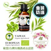 【Trillia】重裝防護 DORA 有機特級牛至茶樹複方精油-30ml