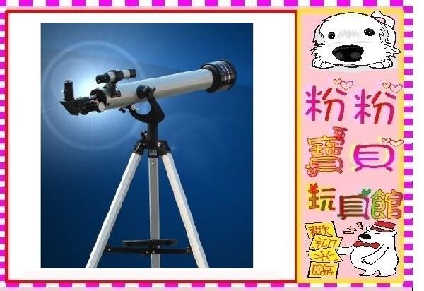 *粉粉寶貝玩具*高清天文望遠鏡(附腳架~ 折射式525倍 ~賞月觀星賞鳥好幫手