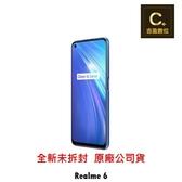 Realme 6 空機 板橋實體門市 【吉盈數位商城】歡迎詢問免卡分期