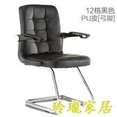 電腦椅 舒適久坐電競游戲辦公椅子家用老板座椅靠背學生宿舍書桌椅 【免運】