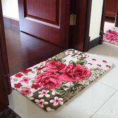 入戶門地墊門墊進門吸水腳墊家用門口門廳衛生間防滑浴室地毯臥室 nm2941 【Pink中大尺碼】