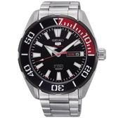 【僾瑪精品】SEIKO 精工 5號 潛水風格羅盤造型機械錶-銀x黑紅/4R36-06S0D(SRPC57J1)
