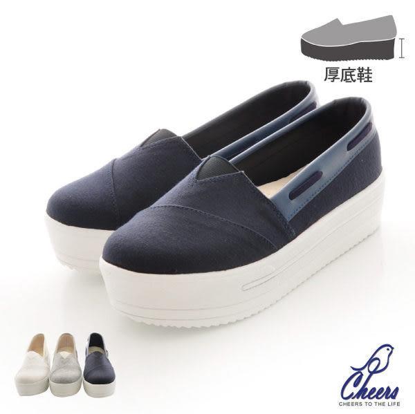 懶人鞋。Cheers*斜紋拼接帆船造型厚底懶人鞋 現貨【P7207】