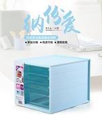 辦公室桌面收納盒多層桌面文件收納櫃置物架創意抽屜式文具儲物箱QM 向日葵