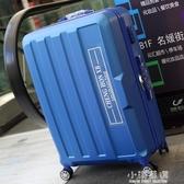 超大容量22寸行李箱出國22寸旅行箱大號拉桿箱男箱包皮箱CY『小淇嚴選』