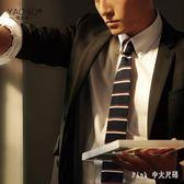 情人節男士針織平頭領帶5cm平角直角時尚窄版結婚 nm5243【pink中大尺碼】