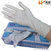 航圖一次性手套乳膠加長加厚醫橡膠勞保手套防水油家用洗碗100只  『名購居家』