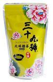 三十九號-特調擂茶 (不含豆類)*北埔客家擂茶/含五榖雜糧/方便沖泡飲品/39號