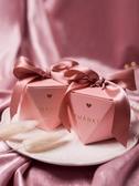 喜糖盒[少女心鉆石盒]19年新款粉色結婚喜糖禮盒歐韓式風格 雙12