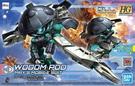 鋼彈模型 HGBD:R 1/144 渥頓戰艇 小梅 創鬥者潛網大戰 Re:RISE TOYeGO 玩具e哥