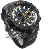 EXPONI 雙色配 雙顯腕錶 男錶 黑x金色 EX3252黑金 男錶/學生錶/中性錶/運動錶/軍錶 防水錶 潛水錶