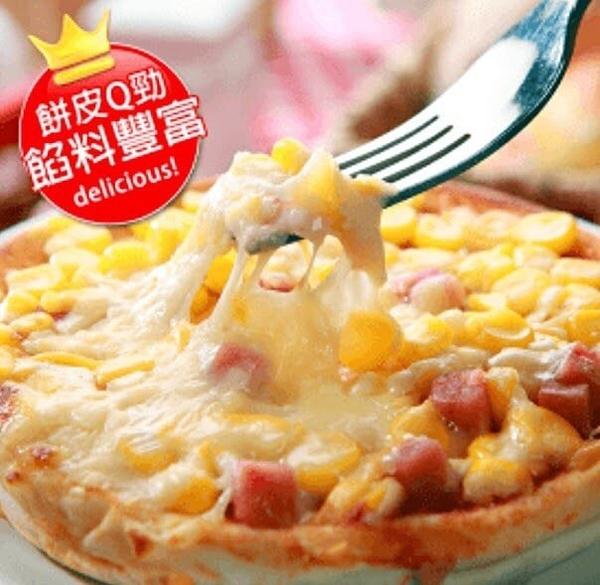 台灣 5吋的pizza 6入/袋