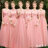 粉色伴娘禮服2019新款長款伴娘團姐妹裙生日宴會主持人連身裙 XN6894【極致男人】