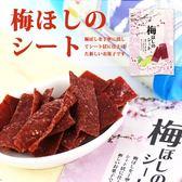 日本 梅津糖 特選梅片14g【櫻桃飾品】【28871】