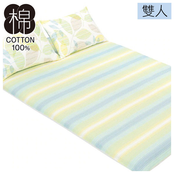 純棉日式床墊套 FENRIR 雙人 折疊床墊 睡墊套 床包 NITORI宜得利家居
