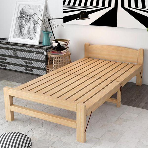 折疊床單人床成人簡易實木午休床午睡家用木板經濟型雙人松木小床MJBL 七夕情人節