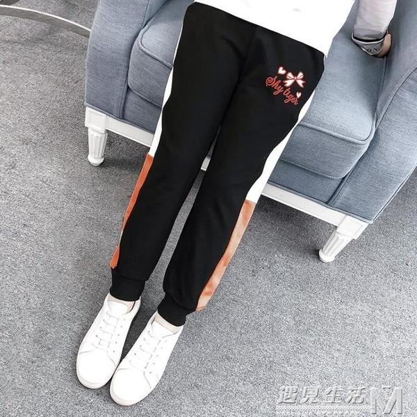 女童褲子春秋季新款女孩寬鬆韓版洋氣外穿休閒兒童純棉運動褲 雙十二全館免運