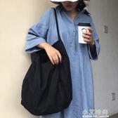簡約百搭韓版購物袋超大容量ins慵懶風單肩日系文藝帆布包女chic【小艾時尚】