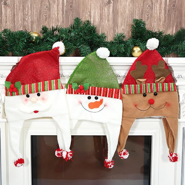 【BlueCat】聖誕節紅白2顆毛球森林風護耳不織布聖誕帽