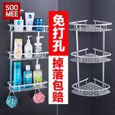浴室置物架廁所洗手間洗漱臺三角架子收納吸壁式免打孔壁掛衛生間WY