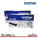 【2支】Brother TN-2460 黑 原廠碳粉匣 L2375DW/L2385DW/L2550DW/L2715DW/L2750DW/L2770DW