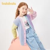 巴拉巴拉兒童毛衣2020新款秋裝薄款女童針織衫女大童甜美開衫時尚 蘿莉小腳丫