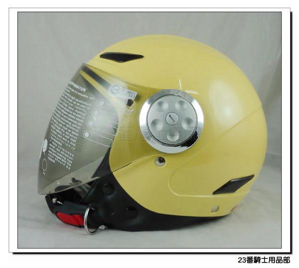 【GP5 322 安全帽 素色款 珍珠粉黃 】內襯可拆洗、免運費