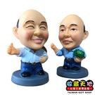 【收藏天地】台灣紀念品系列*Q版卡通公仔擺飾-韓國瑜/  擺飾 卡通 可愛