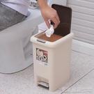 垃圾桶 垃圾桶家用客廳廚房創意衛生間廁所用腳踏式有蓋米白色【凱斯盾】