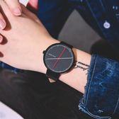 大錶盤手錶男學生正韓簡約潮流休閒時尚皮帶手錶男潮石英錶防水錶【六月爆賣好康低價購】