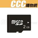 2GB TF Micro SD 記憶卡 ...