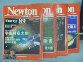 【書寶二手書T4/雜誌期刊_RIX】牛頓_81~89期間_共4本合售_小袋熊等