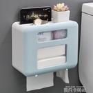衛生間紙巾盒免打孔防水洗手間廁所抽紙盒放衛生紙的置物架壁掛式『潮流世家』